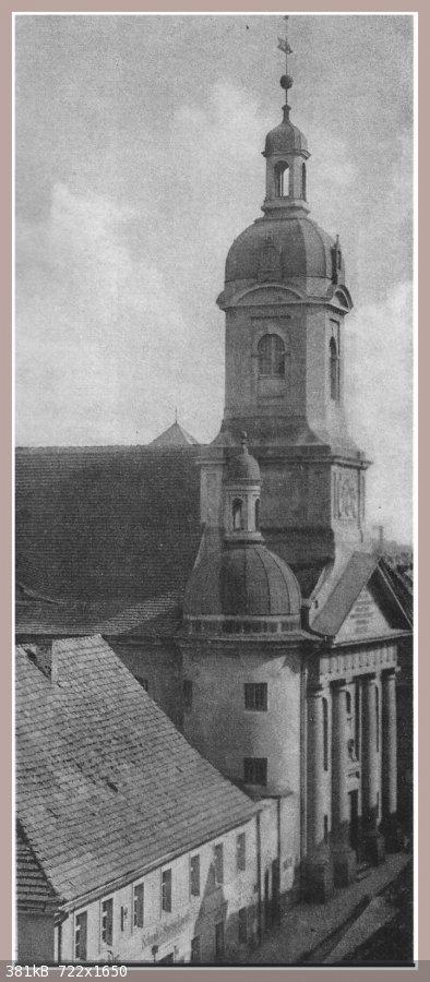 1900. Andreaskirche Muskau.jpg - 381kB