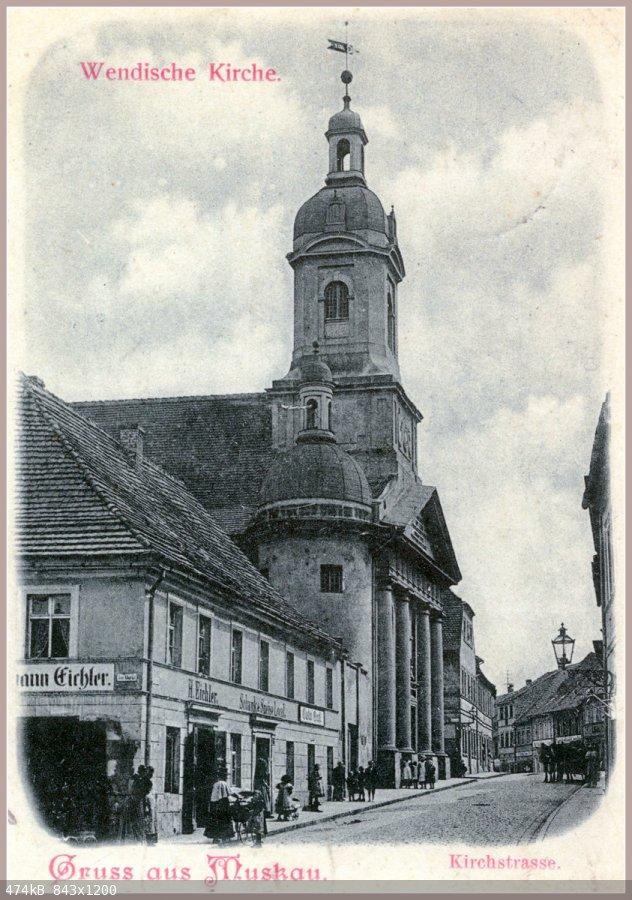 Andreaskirche um 1910.JPG - 474kB