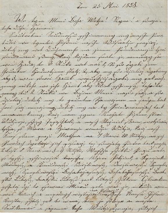 51, 19 Oct 1858 1.1.25.jpg - 250kB