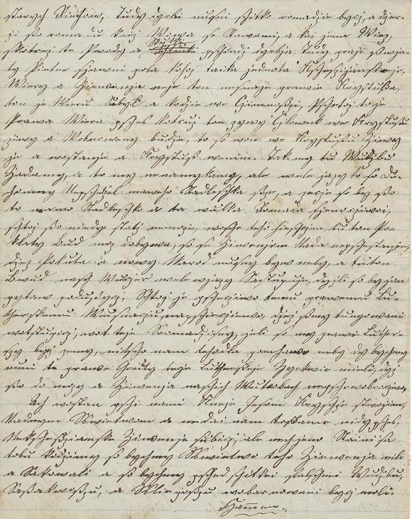 51, 19 Oct 1858 1.2.25.jpg - 253kB